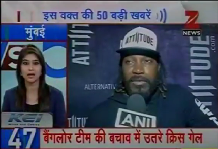 Global brand ambassador Chris Gayle in conversation with Zee news.