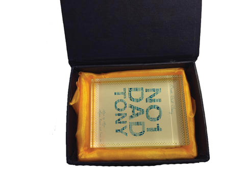 FD14 - No.1 Dad Word Art Personalised Crystal Block with Presentation Gift Box