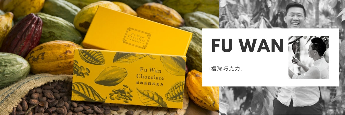 Fu Wan Chocolate Singapore