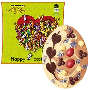 Zotter - Chocolate Easter Egg with Strawberry Centre
