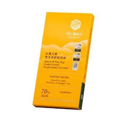 Luxury chocolate delivery | Fu Wan Dark Chocolate 70% Double Fermentation