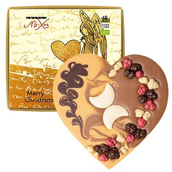 Christmas Chocolate heart | Christmas gift