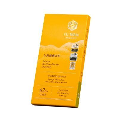 Order chocolate online | Fu Wan dark chocolate Tie-Guan-Yin Tea