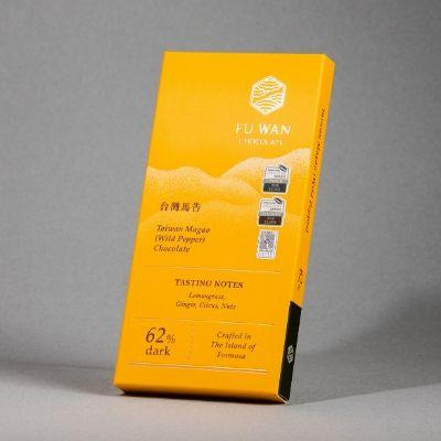 Fu Wan - Dark Chocolate - Magao (Wild Pepper) 62%
