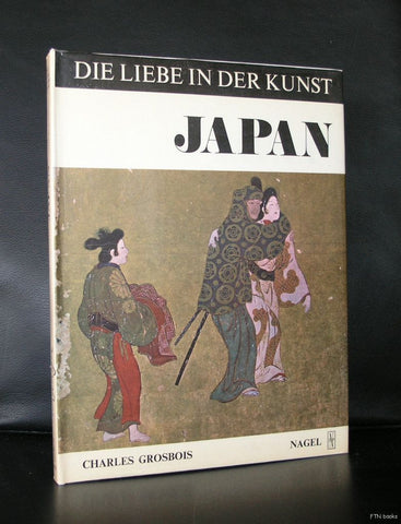 Japanese art# Shunga # JAPAN # Grosbois, 1977, nm