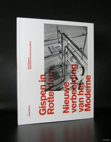 Berens, dutch typography design# GISPEN IN ROTTERDAM # Giso, 2006, mint