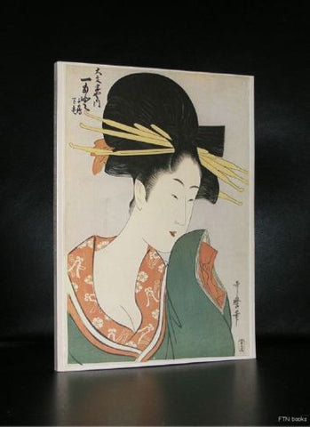 Rijksmuseum # THE AGE OF UTAMARO# 1979, nm