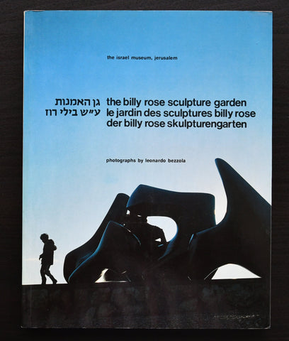 the Israel Museum, Leonardo Bezzola # the BILLY ROSE SCULPTURE GARDEN # 1982, nm+