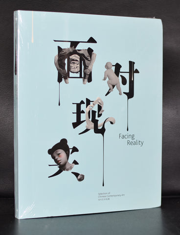 Mumok, Chinese Contemporary art # FACING REALITY # 2007, mint