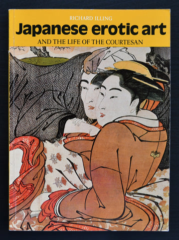 Richard Illing # JAPANESE shunga ART # 1978, nm+