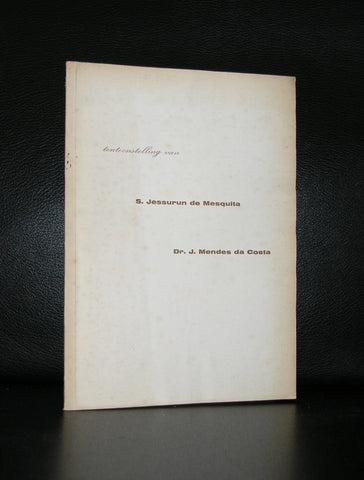M.C. Escher # S. JESSURUN DE MESQUITA and Dr.J. MENDES DA COSTA #1946, nm