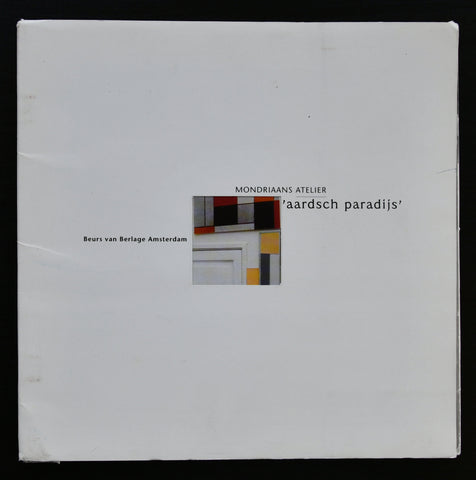 Piet Mondrian # STUDIO RUE DU DEPART # model kit, 1994/95, mint-