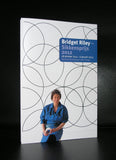 Sikkensprijs # BRIDGET RILEY # Leperello, 2012, mint