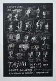 Court Gallery Copenhagen # TAJIRI #exhibition poster , 1966, mint-