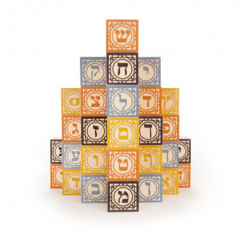 Hebrew Alef-bet Blocks