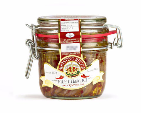 Anchovy Fillets HOT in Olive Oil (mason jar) 230g (8.1oz) - Parthenon Foods
