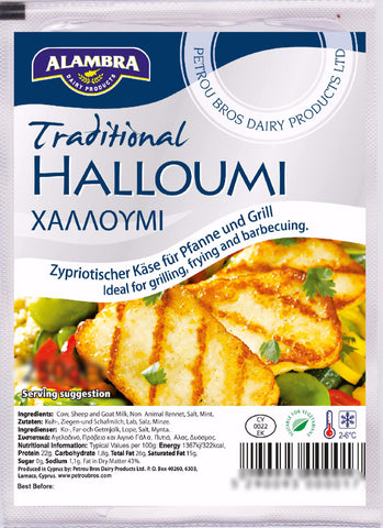 Halloumi Cheese (Alambra) min.wt. 230g (8oz) - Parthenon Foods