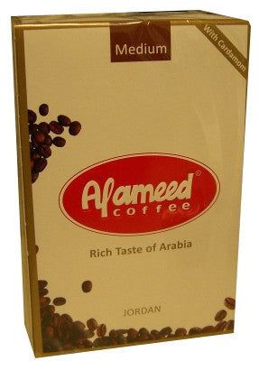 Alameed Coffee with Cardamom, 0.5 lb - Parthenon Foods
