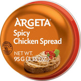 Chicken Pate, SPICY (Argeta) 95g - Parthenon Foods