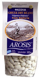 Greek Dry Beans, Gigantes (Arosis) 400g (14 oz) - Parthenon Foods  - 2