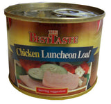Chicken Luncheon Loaf (BrotherSister) 7 oz (200g) - Parthenon Foods