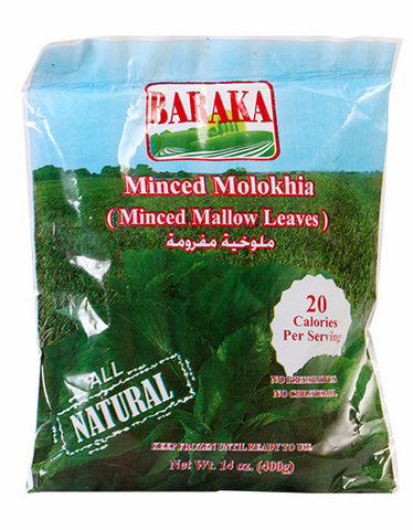 Molokhia Minced, Jews Mellow (Baraka) 400g - Parthenon Foods