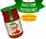 Traditional Ajvar made from Peppers Only, Mild (Biljana) 670g - Parthenon Foods