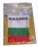 Bulgarian Flag with String and Suction Cup, 4x6 in. - Parthenon Foods