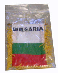 Bulgarian Flag with String and Suction Cap, 4x6 in. - Parthenon Foods