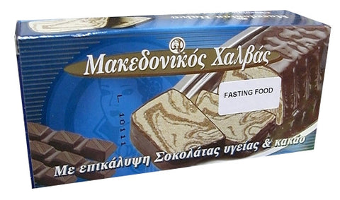 Chocolate Coated Halva with Cocoa, 400g - Parthenon Foods