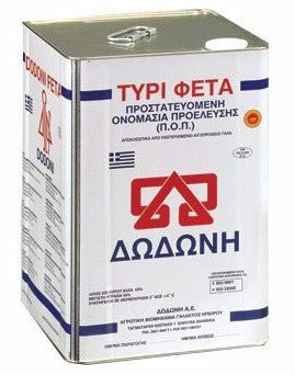 Greek Feta Cheese DODONI, 14 kg TIN - Parthenon Foods