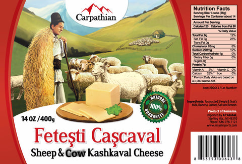Romanian Kashkaval Fetesti Sheep and Cow Cheese, 400g - Parthenon Foods