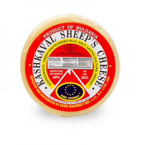 Kashkaval Sheep Cheese (Euro Gourmet) approx. 500g (1.1 lbs) - Parthenon Foods