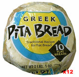 Pita Bread ,10 count (Grecian Delight) CASE (12 PK - 12 x 10 ct pkgs) - Parthenon Foods  - 1