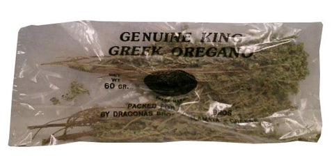 Greek Oregano Bunches, 60g - Parthenon Foods