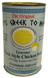 Greek Chicken Soup (Avgolemono) 20.2 oz - Parthenon Foods