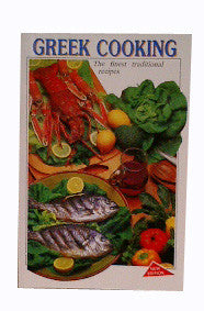 Greek Cooking, Cookbook, 175pgs - Parthenon Foods