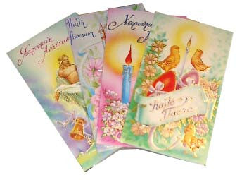 Greek Easter Card, 1 Card - Parthenon Foods