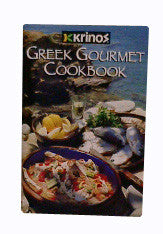 Greek Gourmet Cook Book, Krinos, 89 pgs - Parthenon Foods