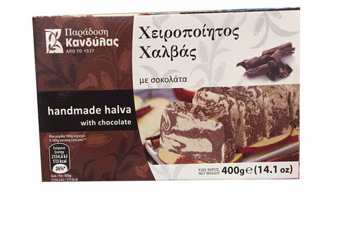Handmade Halva with Chocolate (Kandylas) 400g (14.1 oz) - Parthenon Foods