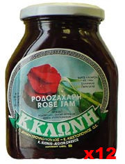 Rose Petal Preserve (k.kloni) CASE (12 x 16oz) - Parthenon Foods