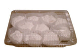 Home Made Greek Powdered Butter Cookies (Kourambiedes) 10 cookies - Parthenon Foods
