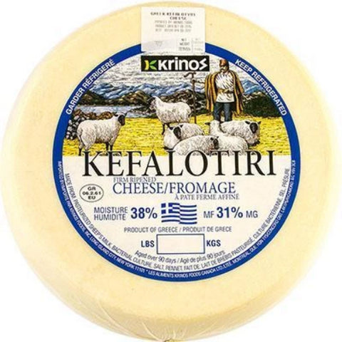 Kefalotiri Cheese (Krinos) approx. 20 lb Wheel - Parthenon Foods