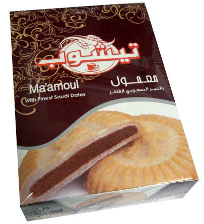 Maamoul Date Cookies, Saudi Dates 12pc (17oz) - Parthenon Foods