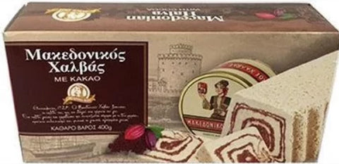 Chocolate Marble Halva, Macedonian, 400g - Parthenon Foods