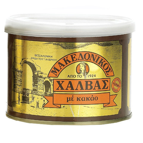 Halva with Cocoa Marble, 500g - Parthenon Foods