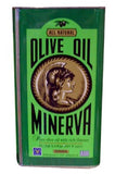 Pure Olive Oil - Minerva, 3L - Parthenon Foods