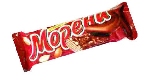 MORENI Chocolate Wafer Bar with Nuts, 45g - Parthenon Foods