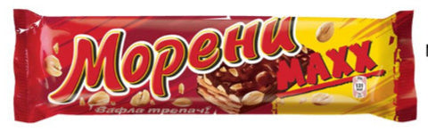 MORENI MAXX Chocolate Wafer Bar with Nuts, 49g - Parthenon Foods  - 1