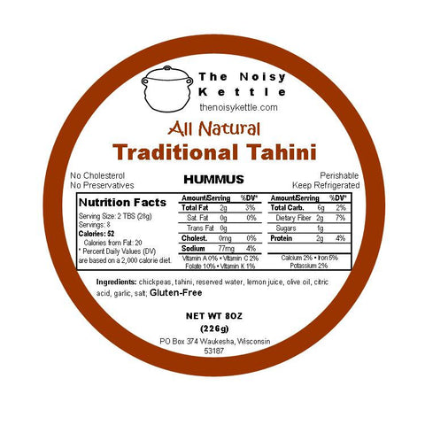 Traditional Tahini & Garlic Hummus (NoisyKettle) 8 oz (226g) - Parthenon Foods